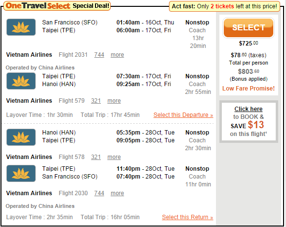 Cheap airline tickets coupon codes